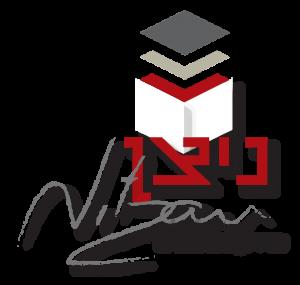 לוגו ניצן פרויקטים